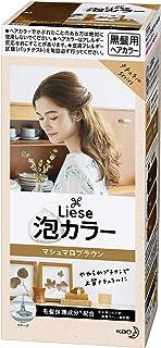 リーゼ 泡カラー マシュマロブラウン 108ml 【医薬部外品】