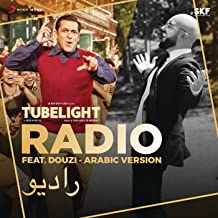 Best radio song mp3 tubelight Reviews