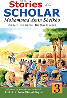 Stories of the Scholar Mohammad Amin Sheikho - Part Three: His Life, His Deeds, His Way to Al'lah (English Edition)