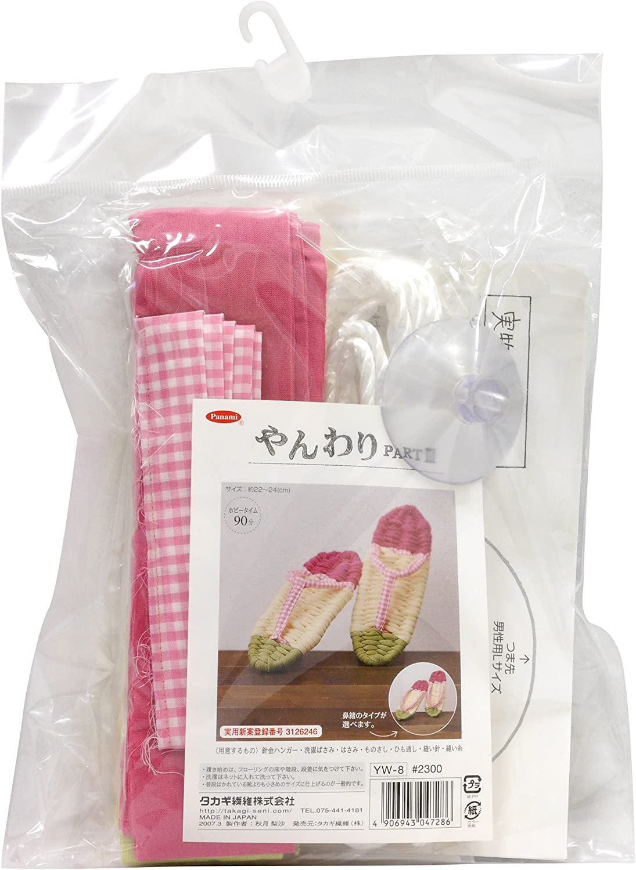 YW-8 gently Takagi fiber cloth sandals (japan import)