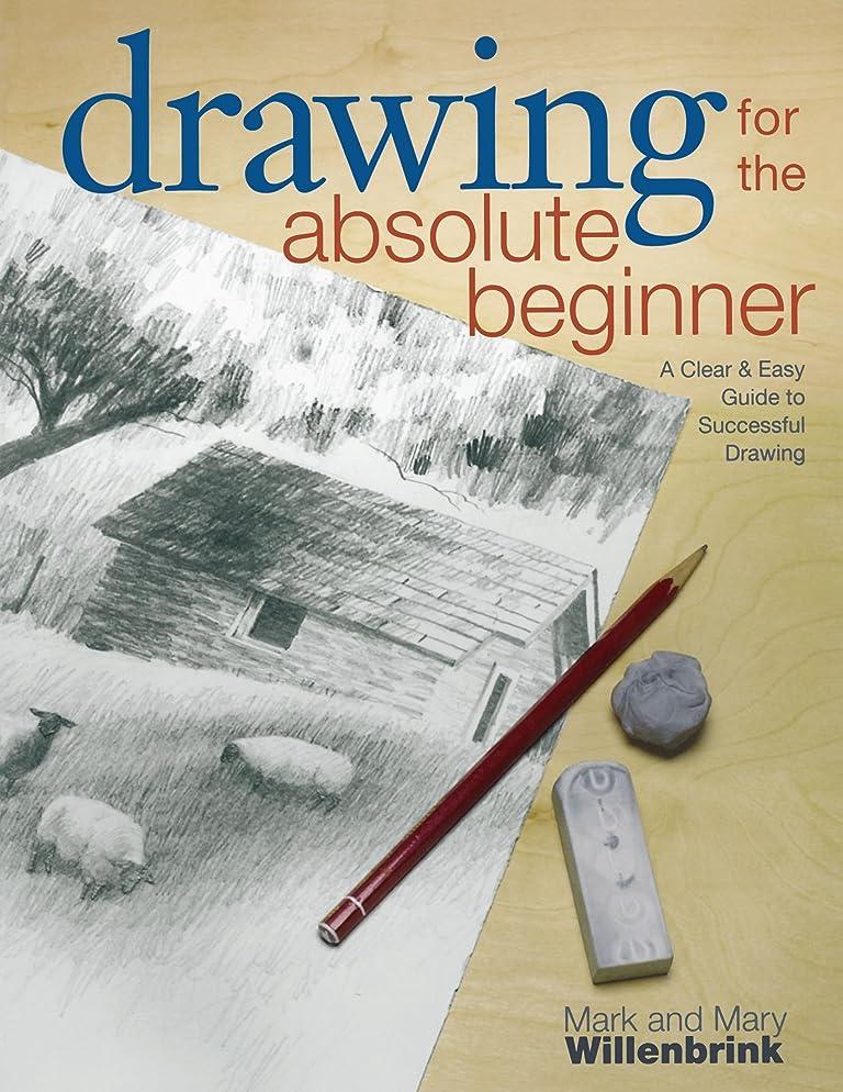 生じるファンブル取り消すDrawing for the Absolute Beginner (Art for the Absolute Beginner)