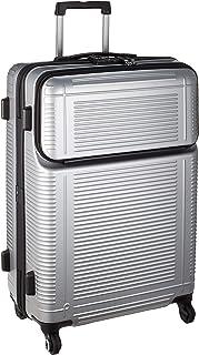 [プロテカ] スーツケース 日本製 ポケットライナー サイレントキャスター 15.6インチPC対応 保証付 72L 64 cm 4.2kg