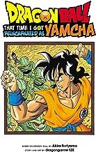 Dragon Ball: That Time I Got Reincarnated as Yamcha! (1)