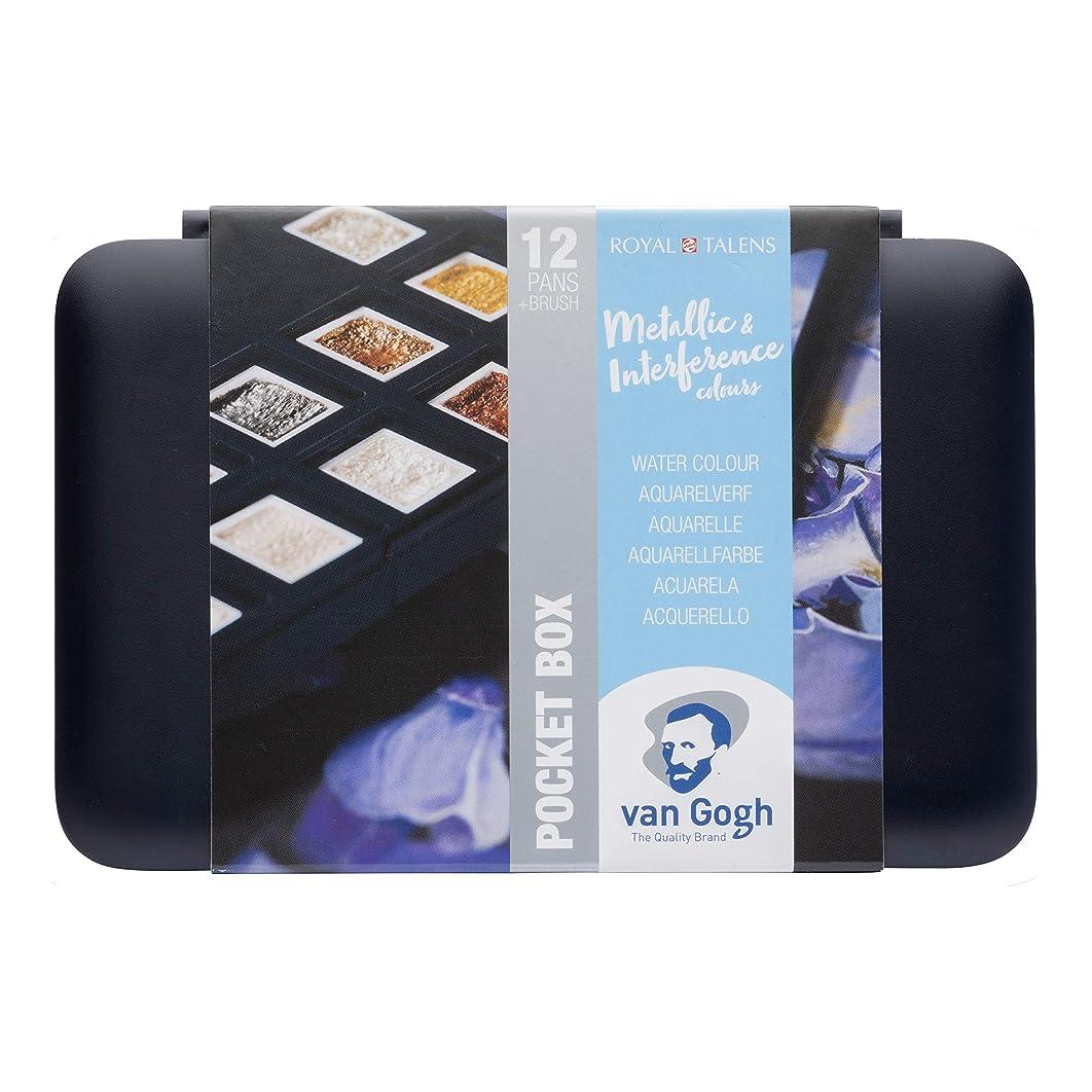Van Gogh Watercolor Paint Set, Plastic Pocketbox, 12-Half Pan Specialty Metallic & Interference Colors Selection