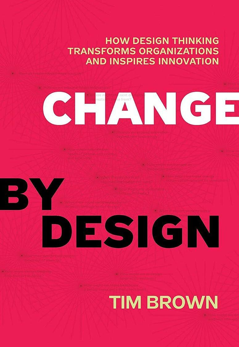 謝る好奇心祝福するChange by Design: How Design Thinking Transforms Organizations and Inspires Innovation (English Edition)