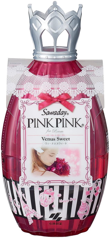 不可能な首尾一貫したあいまいサワデーピンクピンク 消臭芳香剤 部屋用 本体 ヴィーナススウィート 250ml