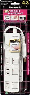 パナソニック(Panasonic)ザ・タップZ(ACアダプター対応)(4コ WHS25349WP
