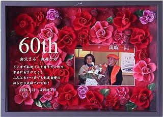 [フレンドアートNEXT] ローズ プリザーブドフラワー バラ フォトフレーム 写真立て (名入れ) 枯れない花 プレゼント [全2色] A3サイズ ブラウン [A3 ローズ]