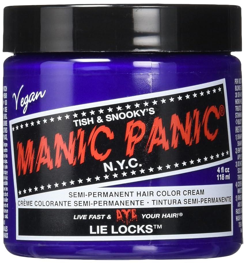 松ペレットアンビエントマニックパニック MANIC PANIC ヘアカラー 118mlライラック ヘアーカラー