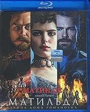 BLU RAY Mathilde Matilda Матильда (2018) Aleksey Uchitel Russian Historical Movie Language: RUSSIAN with English subtitles