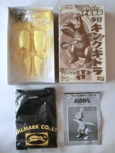 Bullmark Godzilla King Ghidorah Model Kit Toy