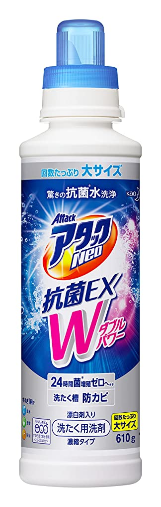 行動知性天井【大容量】アタックNeo 洗濯洗剤 濃縮液体 抗菌EX Wパワー 本体 610g
