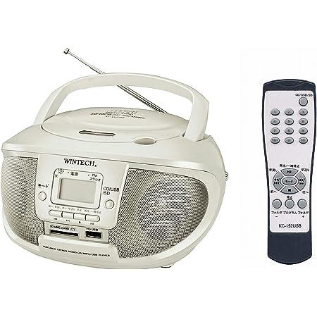 WINTECH USB/SD再生対応 リモコン付きCDラジオ パールホワイト MP3対応 (FMワイドバンドモデル) KC-152USB/PW