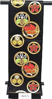 袋帯 正絹 新品 七五三 十三参りに 子供用 全通柄の袋帯「黒 丸に蝶」JFS491
