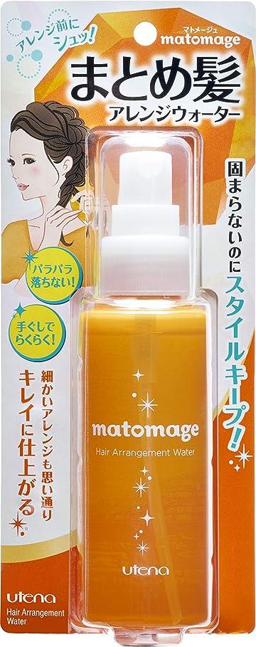 汚す鉛筆角度マトメージュ まとめ髪アレンジウォーター 100mL