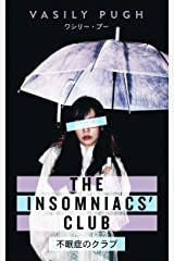 The Insomniacs' Club: A darkly comic thriller Kindle Edition