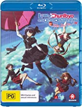 Love, Chunibyo And Other Delusions -take On Me!- (blu-ray) (limited Edition)