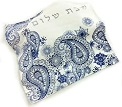 Paisely Challah Bread Cover Decorative Royal Blue and Silver Hand Printed in Jerusalem Sabbath Shabat Table Kosher Judaica Gifts for Holiday Israeli Gifts Hostess Gifts Best Gifts