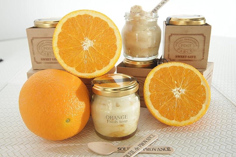SOAP &  JAM    オレンジ生石鹸 (泡立てネット付)