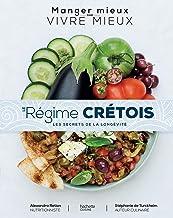 Régime crétois (Manger mieux pour vivre mieux)