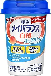 明治 メイバランス Miniカップ 白桃ヨーグルト味 125ml