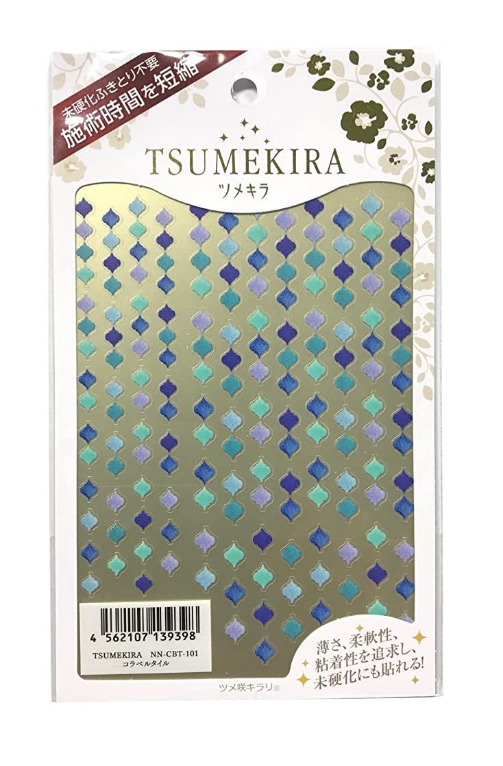 ツメキラ(TSUMEKIRA) ネイル用シール コラベルタイル NN-CBT-101
