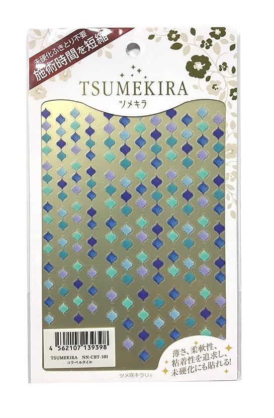 派手満員歯科医ツメキラ(TSUMEKIRA) ネイル用シール コラベルタイル NN-CBT-101