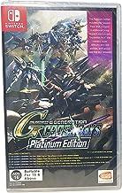 SD Gundam G Generation Cross Ray (Platinum Edition) - Nintendo Switch