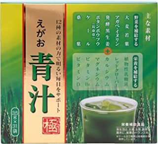 えがおの青汁 【1箱】31袋入り(3.5g×31袋) 国産 大麦若葉 約1ヵ月分