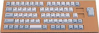 PFU キートップセット白 (HHKB Professionaシリーズ日本語配列モデル) PD-KB420KTW