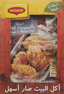Maggi Juicy Chicken Lemon & Pepper Mix, Box of 10 Pieces 27 gm