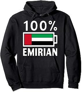 United Arab Emirates Flag Hood   100% Emirian Battery Power