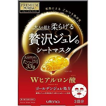 PREMIUM PUReSA(プレミアムプレサ) ゴールデンジュレマスク ヒアルロン酸 33g×3枚入