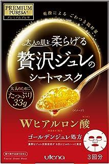 Hadabisei Premium Pure Hyaluronic Acid Excellent Facial Sheet Mask Hot, 3 Sheets
