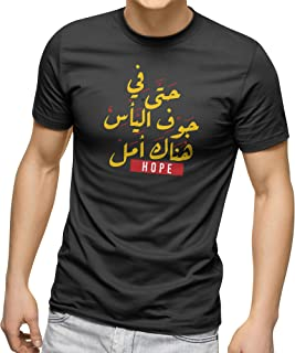 CREO Customized Round Neck Shirt - Even in the middle of despair, there is hope Design