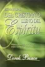 llenos del espiritu santo