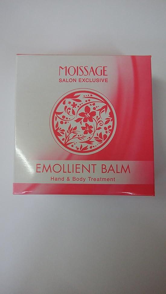 慢性的依存フルーツ野菜MOISSAGE(モイサージュ) エモリエントバーム 22g 化粧箱入り