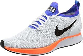 Nike Jordan Tru Speed