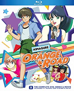 Kimagure Orange Road: Complete Ova Series & Movie [Blu-ray]