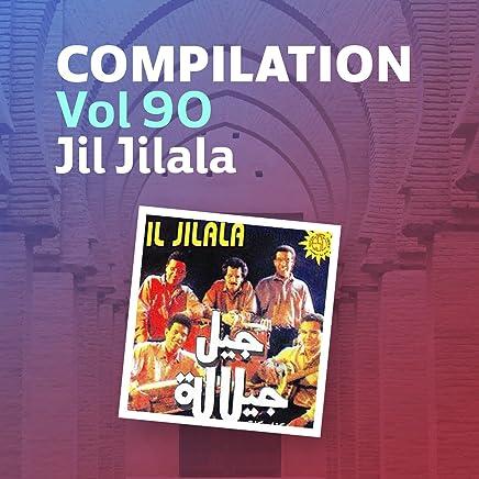 MP3 GRATUIT DIB GHABA JIL EL GRATUITEMENT TÉLÉCHARGER JILALA