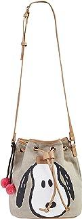 Codello Damen Tasche, Beige, 25 x 27 cm