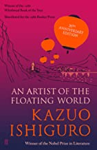An Artist of the Floating World (English Edition)
