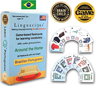 Award-Winning AROUND THE HOME PORTUGUESE Flashcard Game - The ONLY One with Audio