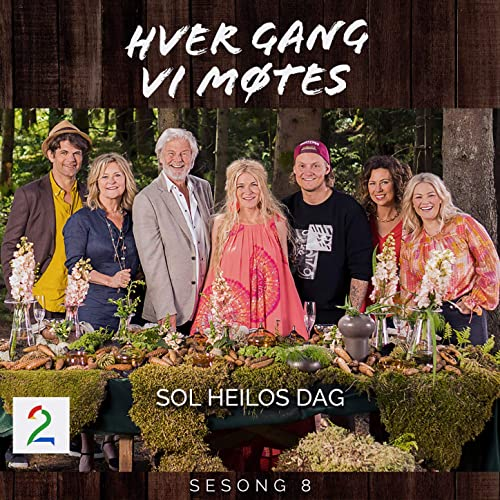 A Bar In Amsterdam By Elisabeth Andreassen Hver Gang Vi Motes On Amazon Music Amazon Com