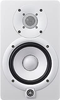 white studio speakers