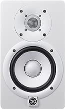 Yamaha HS5 W 5-Inch Powered Studio Monitor Speaker, White
