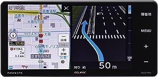 デンソーテン イクリプス(ECLIPSE) カーナビ AVN-R8W  7型ワイド 地図無料更新 ワンセグ/フルセグ/VICS WIDE/SD/CD/DVD/USB/Bluetooth/Wi-Fi