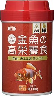 コメット 金魚の高栄養食色揚げ 赤虫・糸ミミズ入りの金魚の粒餌 金魚用 100グラム (x 1)