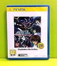 Gundam Seed Battle Destiny