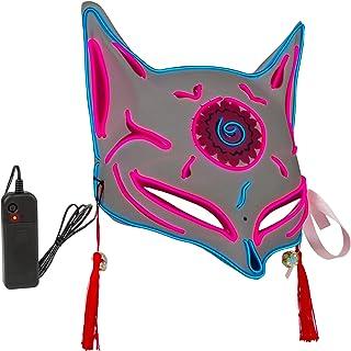 Halloween Masks LED Mask – Kitsune mask Japanese Fox Mask for Adults Kids - Led Light up Mask Red White